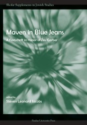 Maven in Blue Jeans
