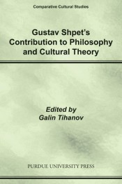 Gustav Shpet's Contribution to Philosophy and Cutlural Theory