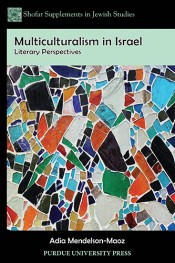 Multiculturalism in Israel: Literary Perspectives