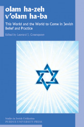Olam ha-zeh v'olam ha-ba: This World and the World to Come in Jewish Belief and Practice