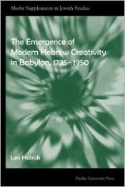The Emergence of Modern Hebrew Creativity in Babylon, 1735- 1950